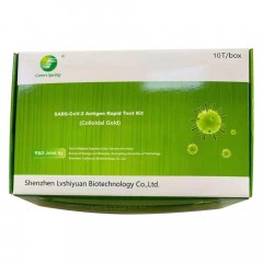 "Green Spring SARS-CoV-2-Antigentest ""Nasetest"" Anterio-Nasale (Nase vorne)"